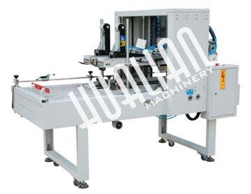 Carton-Edges-Sealer-(JFX-5060)