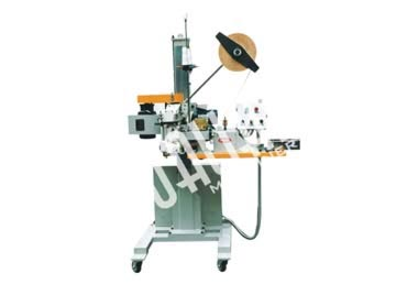 Automatic Edge-Binding Stitching Packaging Machine (FBS-10)