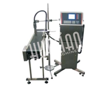 Ink-Inject-Printer-(HLIJ-2000C-Series)