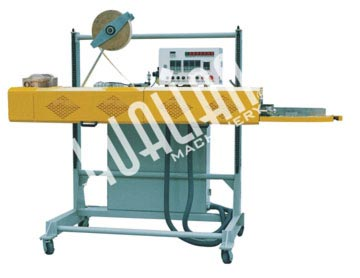 One-Line Sealing and Stitching Automatic Packaging Machine (FBF Series)