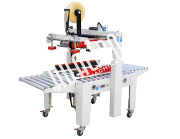 Semi-Auto Carton Sealer (FXJ Series)