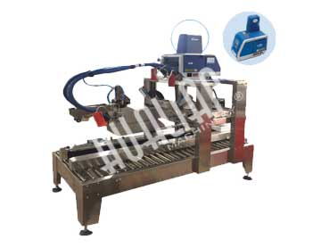Hot Melt Glue Carton Sealer (FXJ-5050ZBR)