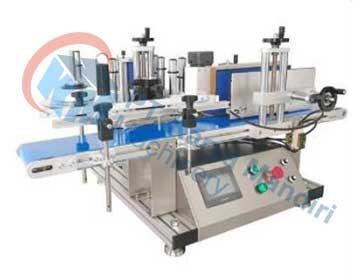 Table Type Round Bottle Labeling Machine (KP-40)